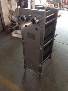 Plate Heat Exchanger Plate Exchanger Cooler Exchanger pictures & photos