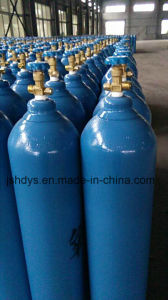 2017 Good Quality Carbon Dioxide Gas Cylinder