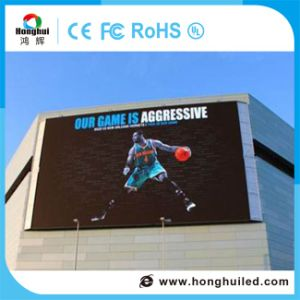 Outdoor LED Display Screen P5 Full Color LED Video Wall pictures & photos