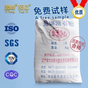 High Quality Talc Powder Superfine 325-8000 Mesh, Made in Liaoning, Mainland of China pictures & photos