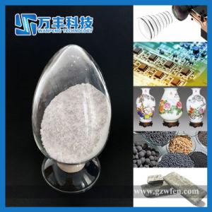 Lanthanum Oxide Nano Powder pictures & photos