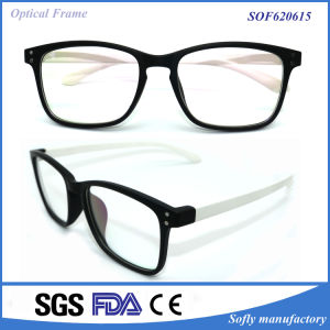 Youngster Tr Trendy Rx-Able Non-Polarized Reading Glasses pictures & photos