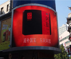 Customized 360 Degree Outdoor Round Circular LED Display pictures & photos
