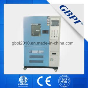 Refrigeration Tester (GQ-160A)