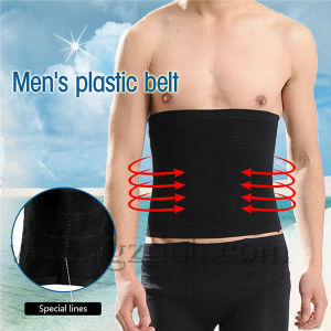 Men Lift Slimming Body Shaper Belt Underwear pictures & photos