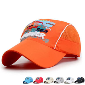 Children Custom Embroidered Polyester Baseball Sports Caps (YKY3419) pictures & photos