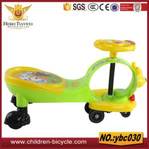 Customized Green Pink Orang Beige Ride on Cars/Children Bike/Baby Swing Car pictures & photos