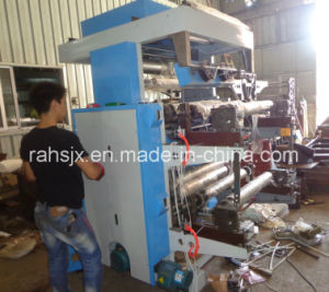 Double Colour Food Paper Flexographic Printing Machine pictures & photos