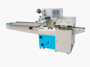 Baby Diaper Packing Machine (Ah-450f) pictures & photos