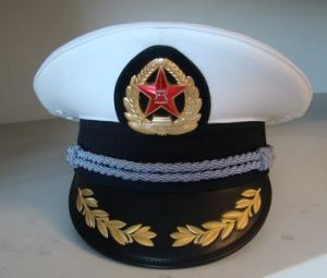 People′s Liberation Army Hat pictures & photos