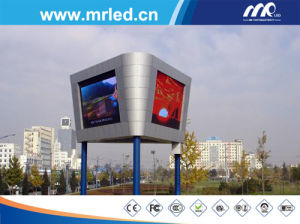Shopping Www. Mrled. Cn Sale P16mm Outdoor Full Color LED Screen Display pictures & photos