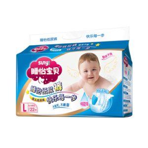 Shuyi Baby Diaper