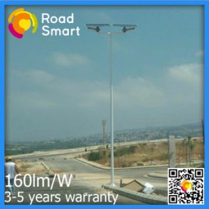 Modular Design 40W Solar LED Street Light with Microwave Motion Sensor pictures & photos