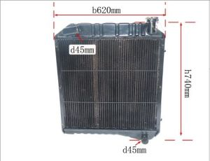 High Quality JAC Auto Parts Radiator pictures & photos