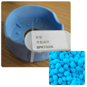 RP3058 Factory Thermoplastic Rubber Product TPR Plastic pictures & photos