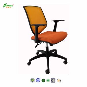 2015 Ergonomic Office Staff Chair Mesh Chair pictures & photos