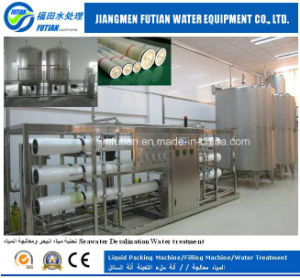 Industry Seawater Desalination RO (reverse osmosis) Plant