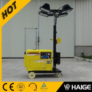 5kw Mobile Light Tower with 4X500W Metal Halide Lamps