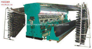 Plastic Shade Net Making Machines pictures & photos