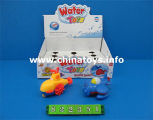 Wind up Plane/Submarine Plastic Toys (822351) pictures & photos