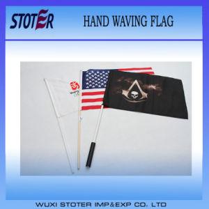 High Quality Hand Flag, Hand Waving Flag, Hand Held Flag