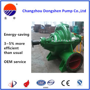 SD500-710 Energy-Saving Split Case Pump