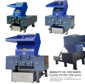 Fowerful Crusher for Plastic