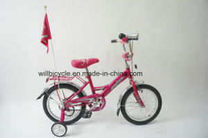 High Quality Children Bike, Hangzhou Kids Bike, BMX Children Bicycle