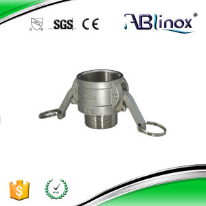 Stainless Steel Casting Flexible Coupling pictures & photos
