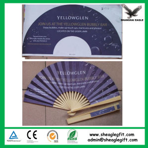 Customized Advertising Promotion Paper Fan pictures & photos