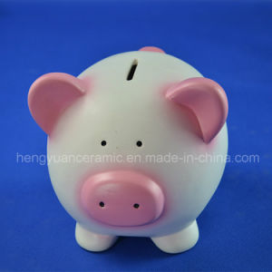 Lovely Pink Pig Money Coin Bank for Children Money Collection pictures & photos