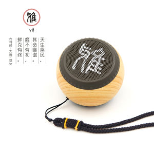 Portable Bluetooth Mini Car Speaker with Special Design pictures & photos