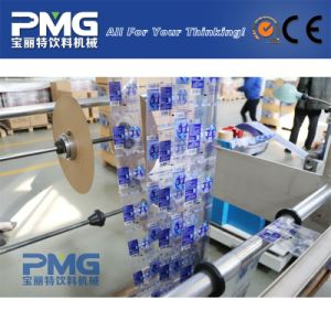 Cylindrical Type Colored Printing PVC Bottle Labels pictures & photos