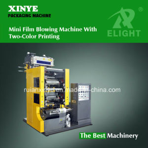 Thin Plastic Film Making Machine with Two Color Printing pictures & photos