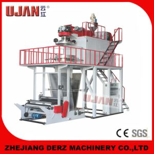 Down-Ward Water-Cool PP Blown Film Extruded Machine pictures & photos