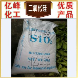 High Quality Hydrophilic Precipitation Silicon Dioxide 96% pictures & photos