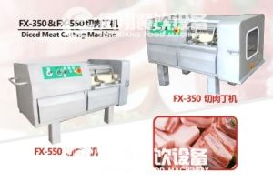2017 Fx-350 Frozen Meat Cube Cutting Machine Meat Dicer Meat Dicing machine pictures & photos