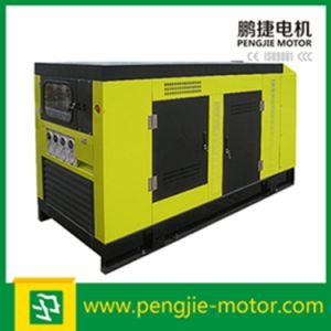 70kw 220V/380V Silent Diesel Generator with Bottom Fuel Tank pictures & photos