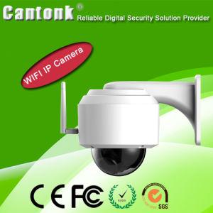 Wireless 4 Megapixel CCTV Security Web WiFi IP Camera pictures & photos