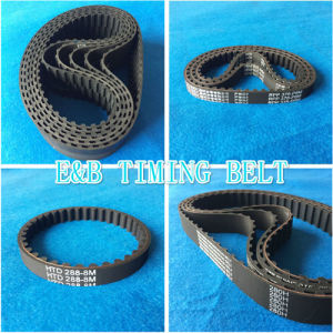 Cixi Huixin Industrial Rubber Timing Belt Sts-S5m 1585 1595 1605 1615 1685 pictures & photos