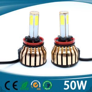 Hot Sale Products 9005 LED Car Light Auto Bulb pictures & photos