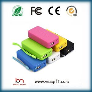 5200mAh Portable Power Bank USB Mobile Phone Battery pictures & photos