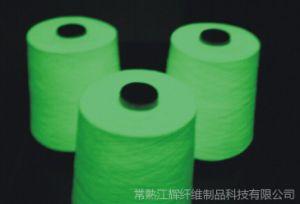 Top Grade High Strength Acrylic and Cotton Luminous Yarn pictures & photos