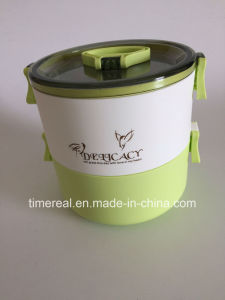 Stainless Steel Gift Two Layers Lunch Box with Hand Xg-011 pictures & photos