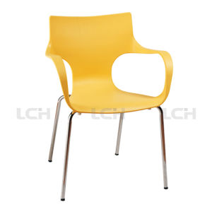 Modern Plastic Dining Room Side Chair