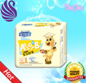 Wholesale Baby Diaper in Baby Products Baby Items pictures & photos