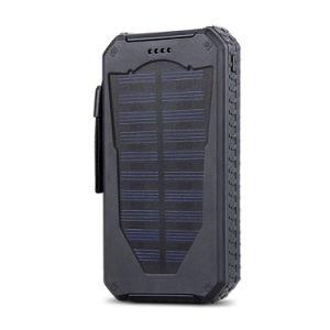 Outdoor Waterproof &Dustproof &Shockproof Solar Charger Power Bank pictures & photos