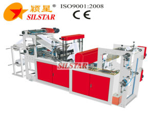 Double Lines High Speed Rolling Vest Bag Making Machine (GBDR-500II) pictures & photos