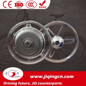 16 Inch Electric Bicycle Parts Brushless Motor with RoHS pictures & photos