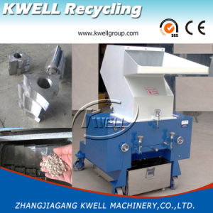 Plastic Crushing Machine/Shredder pictures & photos
